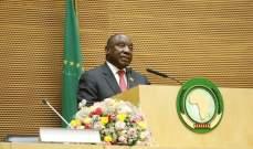 رئيس إتحاد إفريقيا: للوقوف أمام محاولات تأجيج النزاعات بأفريقيا