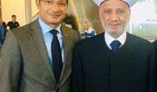 المفتي دريان وصل الى فرنسا تلبية لدعوة من رابطة العالم الاسلامي