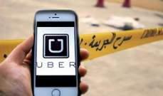 """""""uber"""" الى الواجهة بعد جريمة قتل ديكس: هل يتم منعه بلبنان؟"""