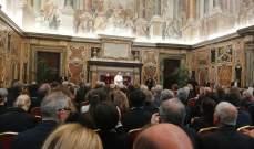 البابا فرنسيس التقى الصحافيين الأجانب بروما: عملكم نبيل والكنيسة بجانبكم