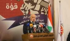 ابو سليمان: لتحقيق جدي عن سبب الحرائق ووجود الطائرات خارج الخدمة