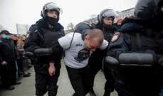 اعتقال 3400 شخص خلال احتجاجات تطالب باطلاق سراح نافالني في روسيا