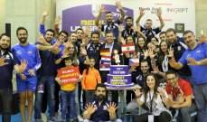 افتتاح جامعة القديس يوسف النسخة العاشرة من مهرجان بيروت الرياضي الجامعي