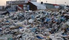 ائتلاف إدارة النفايات: لرفض قانون إنشاء معامل لمعالجة النفايات وتحويلها إلى طاقة