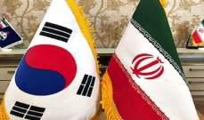 الجمارك: كوريا الجنوبية لم تستورد نفطا إيرانيا في أيار