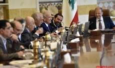 النشرة: أبو فاعور وشهيب إلى الحكومة مجدداً وتوجه لتوزير قماطي والساحلي