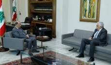 حتي أطلع الرئيس عون على نتائج الزيارة التي قام بها إلى ايطاليا والفاتيكان
