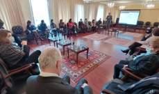 وزارة العدل باشرت التنسيق مع منصة التفتيش المركزي Impact في الربط المعلوماتي