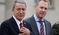 وزير الدفاع التركي ونظيره الأميركي بحثا بالتطورات في سوريا وبقضايا أمنية إقليمية