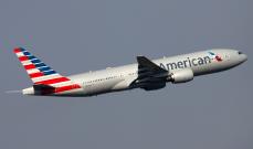 """الخطوط الجوية الأميركية تمدد تعليق استخدام """"بوينغ 737 ماكس 8"""""""
