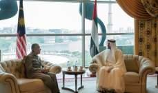 ولي عهد أبوظبي ورئيس وزراء ماليزيا بحثا بتعزيز التعاون والقضايا التي تهم البلدين