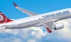 الخطوط الجوية التركية ستستأنف رحلاتها إلى الصين وأميركا وهونغ كونغ وكوريا الجنوبية