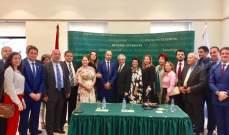 جبرا استقبل الوفد الاوسترالي اللبناني المشارك بمؤتمر الطاقة الاغترابية
