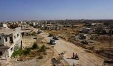 مقتل اربعة اشخاص واصابة آخرين من الاهالي الخارجين من القنيطرة الى ادلب