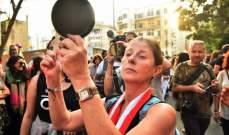 تحرك امام قصر العدل في بيروت للمطالبة بإستقلالية القضاء