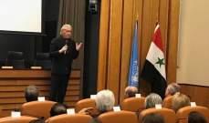 بعثة سوريا الدائمة لدى الامم المتحدة تنظم عرضاً لفيلم يروي ملحمة سجن حلب المركزي