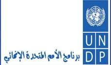 دشتي بالمنتدى العربي الثاني: بلداننا العربية لم تقم بتطويعِ التكنولوجيا لتحقيق التنمية المستدامة