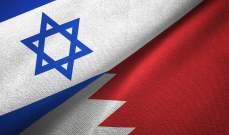 توقيع 7 مذكرات تعاون مشتركة بين البحرين وإسرائيل في عدة مجالات