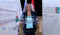كلودين عون شاركت باجتماع لجنة التنسيق الوطنية لمناهضة العنف الإجتماعي