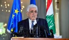 حتّي دعا لاجراء تحقيق وكشف المسؤوليات بانفجار مرفأ بيروت: لتؤخذ استقالتي على أنها جرس إنذار