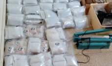 الجمارك: إحباط عملية تهريب كمية من حبوب الكابتاغون إلى دبي
