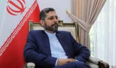 خارجية ايران: اتهامات بومبيو لإيران محاولة لصرف الأفغانيين عن دعم واشنطن لداعش