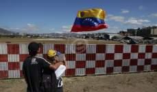 البرلمان الفنزويلي يعلن حال الطوارئ بناء على طلب غوايدو
