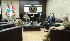 قائد الجيش تسلم هبة من الجمعية اللبنانية لفرسان مالطا