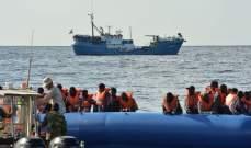 فقدان 12 مهاجراً في البحر بجنوب إسبانيا