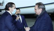 الحريري وصل الى موسكو مساء اليوم
