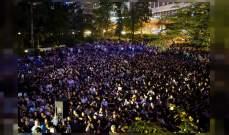 وسائل إعلام بهونغ كونغ: مشروع قانون تسليم المتهمين للصين قد يتم تعليقه