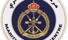 سلطات سلطنة عمان أرسلت سفينتين للمشاركة بعمليات الإنقاذ بعد الهجوم على ناقلتي نفط