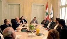 الكتائب اللبنانية تهنئ الكتلة الوطنية بإصلاحاتها وقيادتها الجديدة
