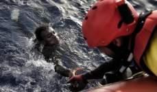 إنقاذ أكثر من 120 مهاجرا قبالة السواحل القبرصية