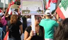 """بدء التظاهرة """"الوطنيين الأحرار"""" رفضا لاقرار الضرائب في رياض الصلح"""