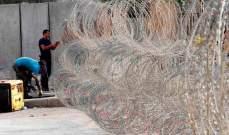 القوى الأمنية أقامت حاجزا أمام مبنى الواردات في بشارة الخوري