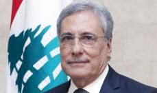 خوري:  القاضي طارق البيطار هو سيد ملف مرفأ بيروت ويحق له استدعاء من يريد