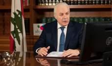 عبود حضر اجتماعا افتراضيا لمنظمة مجالس القضاء الاعلى الفرنكوفونية
