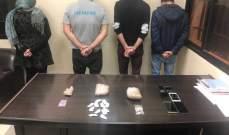 قوى الأمن: مكتب مكافحة المخدرات أوقف عددا من مروجي المخدرات