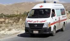 النشرة: نقل رجل الى مستشفى الهمشري بعد سقوطه في البحر بسبب دوار