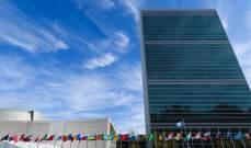 الأمم المتحدة: احصاءات كورونا تعتمد إحصاءات واردة من حكومات الدول