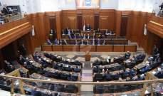 النشرة: إقرار النواب مشروع قانون المعاملات الالكترونية والبيانات ذات الطابع الشخصي