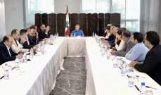 كتلة ضمانة الجبل: لإقرار الإصلاحات في موازنة 2020 وإطلاق مناقصة الكهرباء