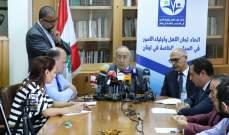 اتحاد لجان الأهل بالمدارس الخاصة: زريق شهيد التقصير المتمادي من الدولة بحق المواطن