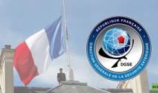 روسيا اليوم: انضمام مدير عام المخابرات الخارجية الفرنسية لجهود دفع لبنان للإصلاح