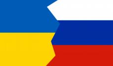 سلطات أوكرانيا طالبت عبر القضاء الدولي بالإفراج عن بحاريها المعتقلين بروسيا