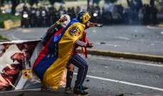 طرد منشقين عن الشرطة والجيش الفنزويليين من فندق في كولومبيا
