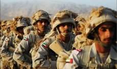 رويترز: الإمارات تخفض تواجدها العسكري باليمن بعد ارتفاع حدة التوتر بالخليج