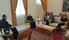 العبسي عرض مع السفيرة الاميركية للاوضاع اللبنانية والاقليمية