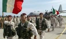 إصابة 5 جنود إيطاليين في تفجير في العراق